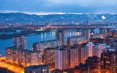 Филиал города Красноярск